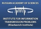 Institute for Information Transmission Problems