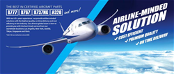ALL NIPPON AIRWAYS TRADING CO.LTD