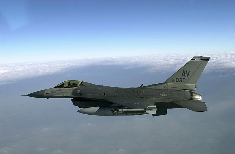 Collins Aerospace Data-Driven Defense MRO